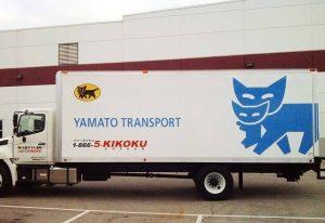 Yamato Transport Vehicle Trailer Graphics